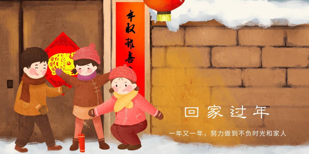 Coding10 祝大家春节快乐