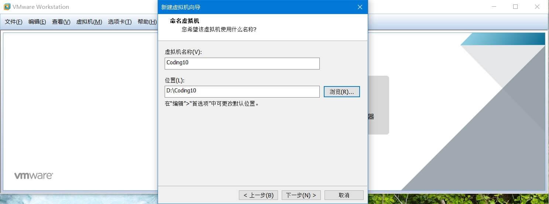 Vmware虚拟机中安装Deepin Linux发行版本