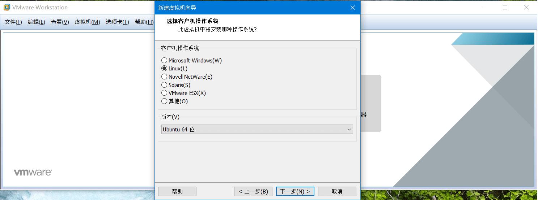 虚拟机中安装deepin OS